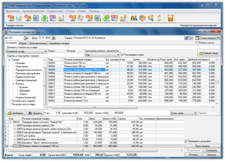 Firmware Fix Samsung Scx 3200 3205 3207 3205k 08. Stock Apply koutou Review Handsets Strom Stand Rohnert