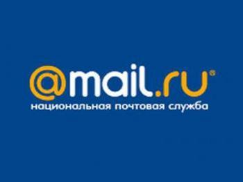Mail.Ru Group продолжает поддерживать развитие IT образования в России