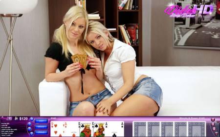 Девушки на работе стрип покер работа девушки консумация